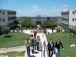 באריאל חוששים מהעתקות: הסטודנטים נבדקים עם סורק אלקטרוני