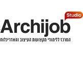 ארכיג`וב סטודיו למקצועות העיצוב והאדריכלות