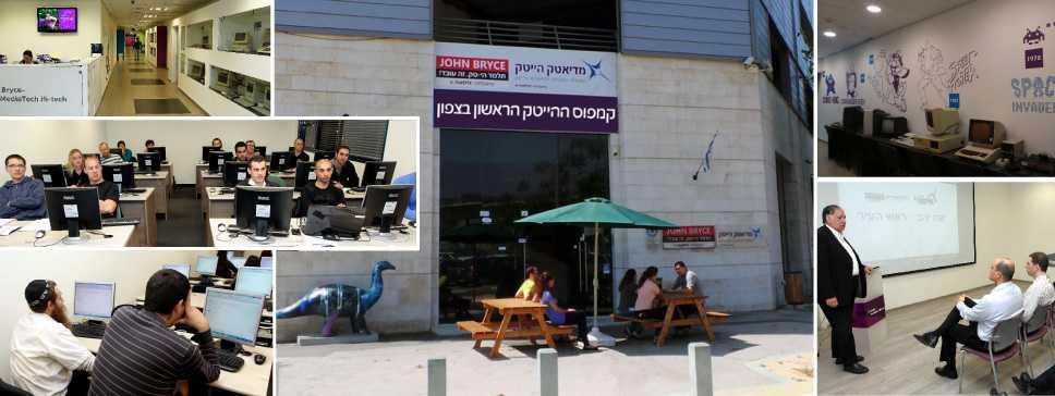 קורס פיתוח JAVA במדיאטק ג`ון ברייס חיפה