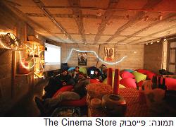 סטודנטים משדרגים עסקים נטושים לאולמות קולנוע חינמיים