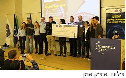 מה הציגו הזוכים בהאקתון של מועדון היזמות בבינתחומי ומשטרת ישראל?
