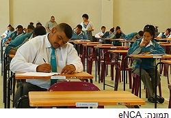 תלמיד תיכון גנב אוטובוס כדי להביא את חבריו לבגרות במתמטיקה