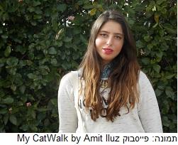 מרגשת את הרשת: סטודנטית ובלוגרית אוהבת את החיים, למרות המחלה