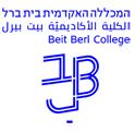 המכללה האקדמית בית ברל - הוראת היסטוריה