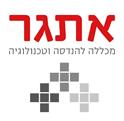 אתגר ירושלים - הנדסאי תעשייה וניהול