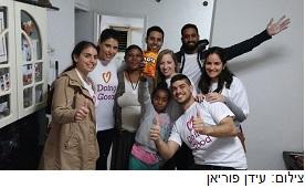 יום המעשים הטובים: הסטודנטים שעבורם התנדבות היא דרך חיים