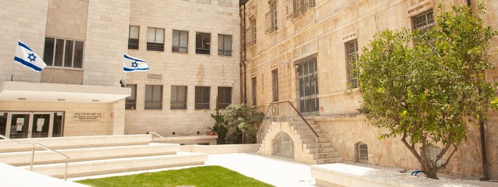 לימודי ניהול ארגוני שירות במסלול ניהול משאבי אנוש באקדמית הדסה ירושלים