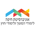 אוניברסיטת חיפה לימודי חוץ - אפיון חוויית משתמש