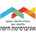 אוניברסיטת חיפה - לימודי חוץ