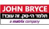 ג`ון ברייס הדרכה