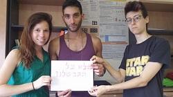 סטודנטים קוראים לסיים את שביתת המרצים ודורשים לקבל ציונים