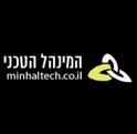קורס טכנאי סלולר - המינהל הטכני