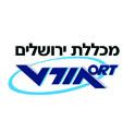 אורט ירושלים - הנדסאי קירור ומיזוג אוויר