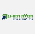 תואר בחשבונאות - מכללת רמת גן