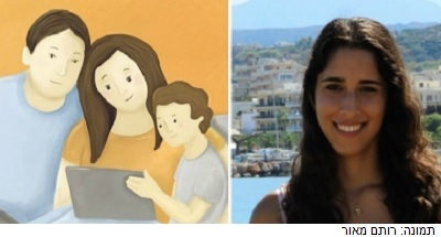 סטודנטית מסייעת למשפחות שמתמודדות עם סרטן בעזרת פרויקט הגמר