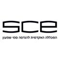 סמי שמעון, המכללה האקדמית להנדסה