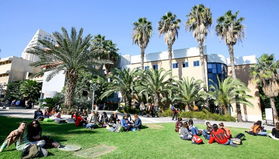 ניהול מערכות חינוך לתואר שני במכללת סמינר הקיבוצים