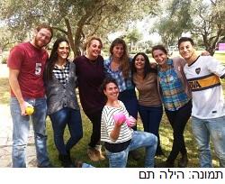 """מובילים שינוי: עמותת הסטודנטים השמי""""ם הם הגבול"""