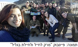 מחממים את הלב: הסטודנטים שמחלקים מרק לחיילים