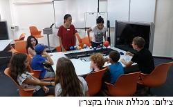 סטודנטים לחינוך על שילוב טכנולוגיה בהוראה