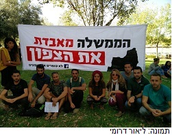 נלחמים על הגליל: הסטודנטים קוראים לא לבטל את התקציב לאזור