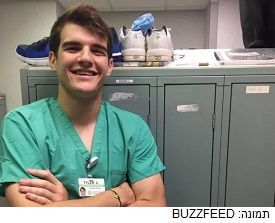 כשאביו של סטודנט נפטר מסרטן, הוא החליט ללכת בדרכו בעולם הרפואה
