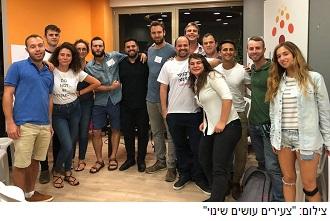 הצעירים שמתמודדים בבחירות ורוצים ליצור פוליטיקה חדשה בישראל